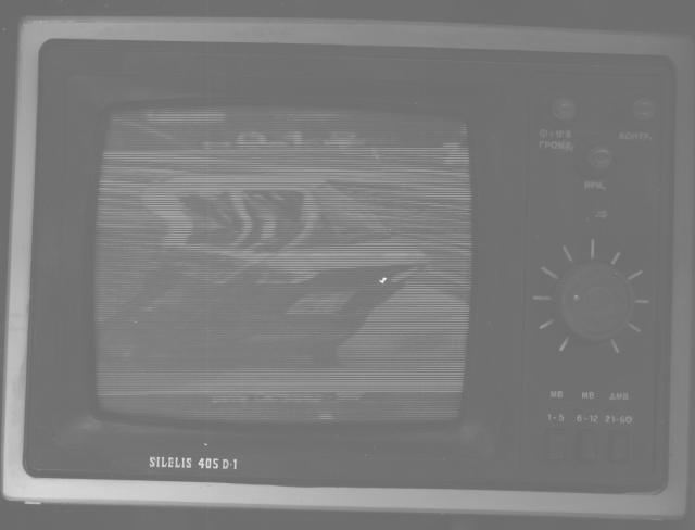 телевизор принимал канал